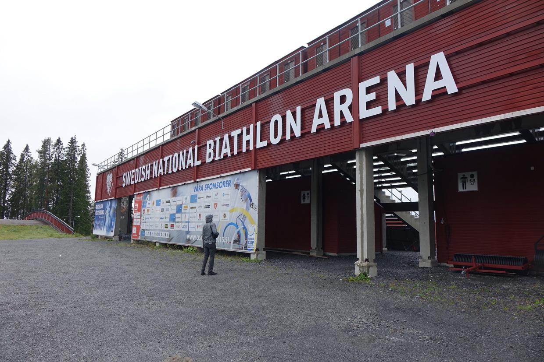 biathalon